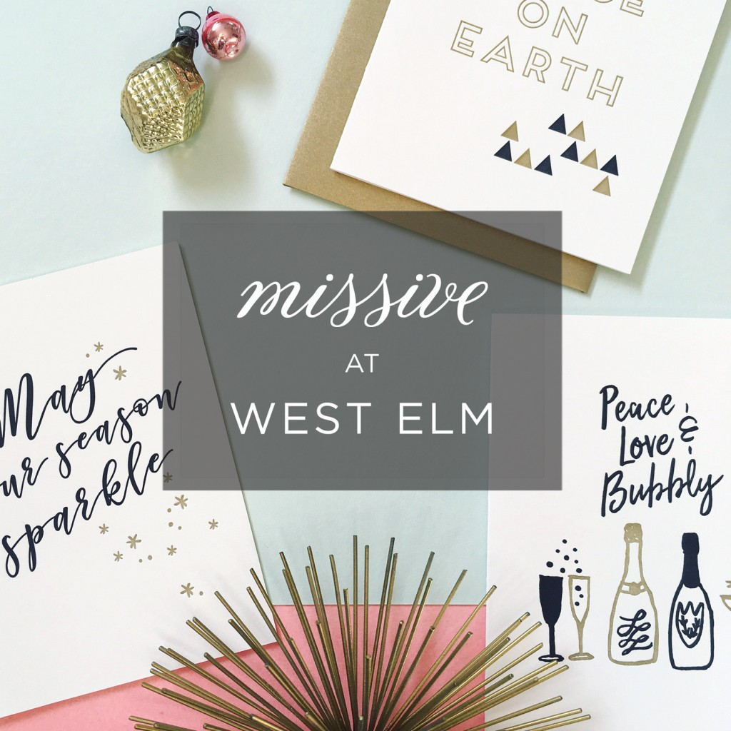 Holiday Pop-Up Shop at West Elm